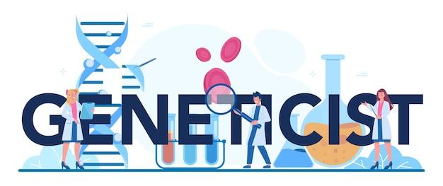 Типографский заголовок генетика. медицина и наука технологии.