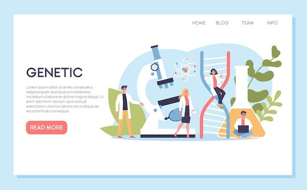 유전학 웹 배너 개념입니다. 의학 및 과학 기술. 과학자들은 분자 구조로 작업합니다. 웹 배너 또는 방문 페이지 아이디어.