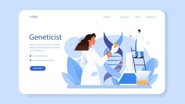 遺伝学者のwebバナーまたはランディングページ。医学と科学技術。科学者はdna分子構造を扱います。遺伝子検査分析と遺伝病予防。フラットベクトルイラスト