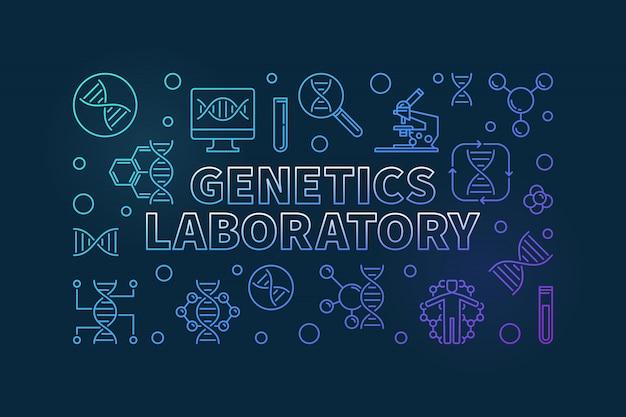 Лаборатория генетики красочная линия горизонтальный баннер