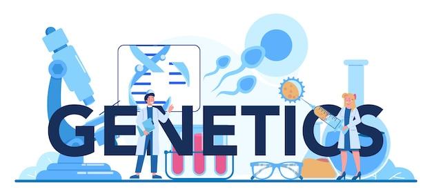 遺伝学の活版印刷のヘッダー。医学と科学技術。