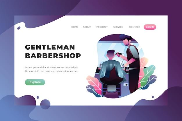 紳士理髪店-ベクターランディングページ