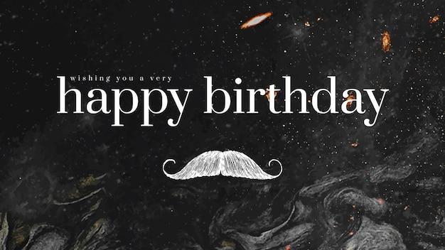 口ひげのイラストと紳士の誕生日の挨拶テンプレート
