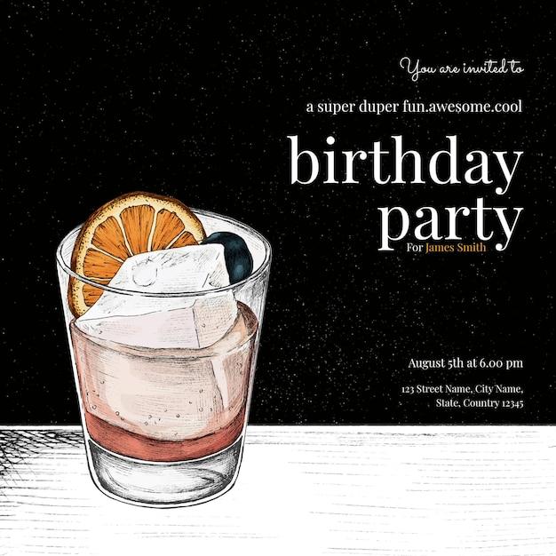 カクテルイラストと紳士の誕生日の招待状のテンプレート
