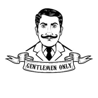 白い背景の上の紳士のイラスト。ポスター、エンブレム、看板、ロゴ、ラベルの要素。図
