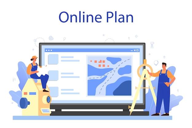 測地学のオンラインサービスまたはプラットフォーム。