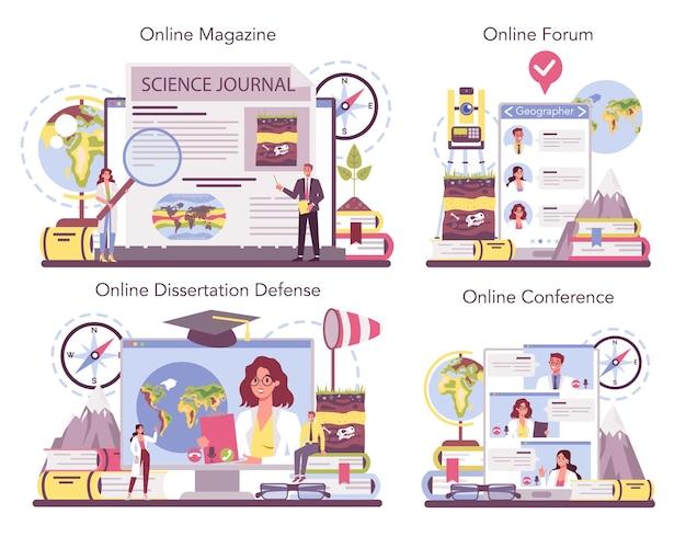 地理学者のオンラインサービスまたはプラットフォームセット