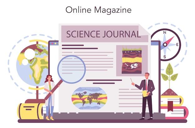 地理学者のオンラインサービスまたはプラットフォーム