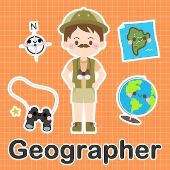 地理学者-職業のかわいいかわいい漫画のキャラクターのセット