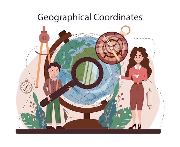 地理学のクラス。土地と住民を学ぶ学生