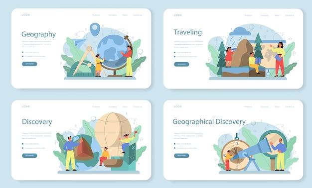 地理クラスのwebバナーまたはランディングページセット。地球の土地、特徴、住民を研究するグローバルサイエンス。マッピングと環境調査。