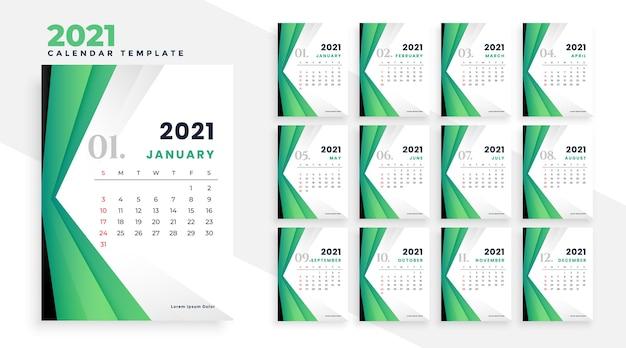 幾何学的な2021モダンなビジネスカレンダーのデザインテンプレート