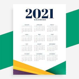 Геометрический шаблон современного календаря 2021 года