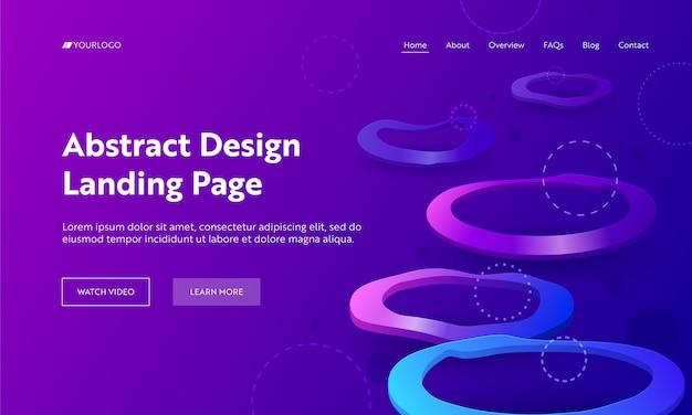 幾何学的抽象紫歪みサークルランディングページの背景。最小限の未来的な背景バイオレットネオンライト。ウェブサイトまたはウェブページフラットベクトル漫画イラストの曲がったカラフルな概念