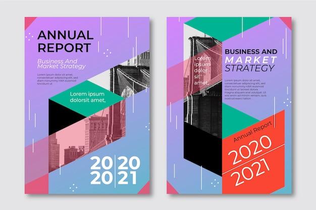 Геометрические шаблоны годового отчета 2020 и 2021