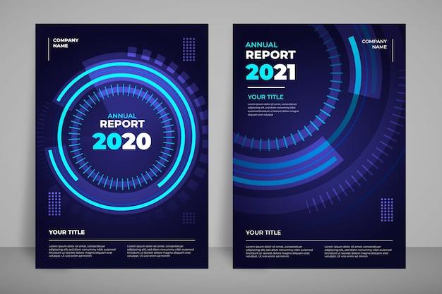 Геометрический годовой отчет