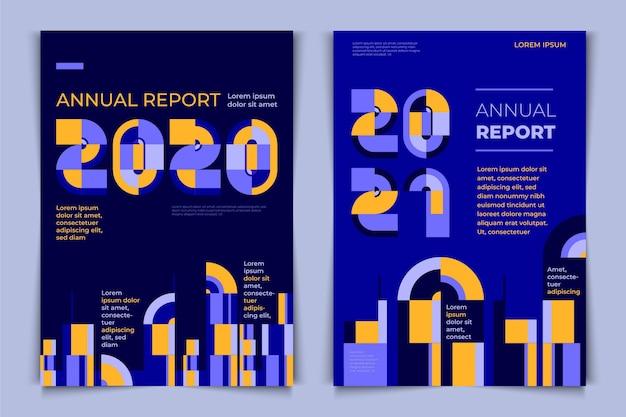 기하학적 연례 보고서