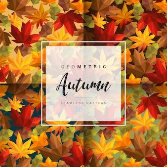 Geometric autumn seamless pattern