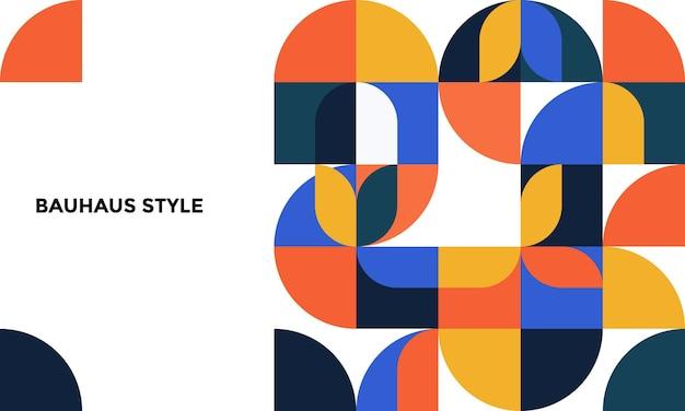 Геометрический фон в стиле баухаус для вашего проекта обои, баннер, флаер, обложка и плакат