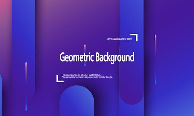 幾何学的な背景。最小限の抽象的なカバーデザイン。創造的なカラフルな壁紙。トレンディなグラデーションポスター。ベクトルイラスト。