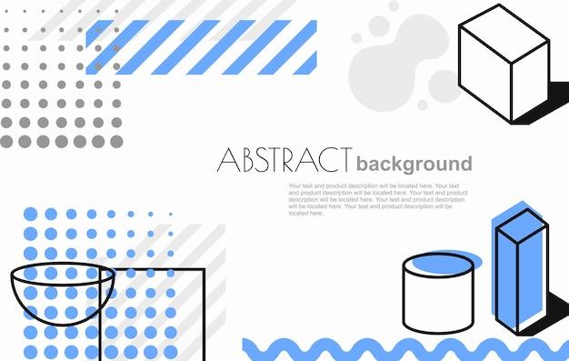 抽象的な要素の形と幾何学的な背景。パンフレット、チラシ、雑誌、名刺に。
