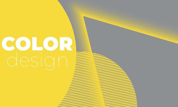 기하학적 배경입니다. 노란색과 회색 기하학적 모양입니다. 최소한의 추상 표지 디자인입니다. 트렌디한 색상 포스터입니다.