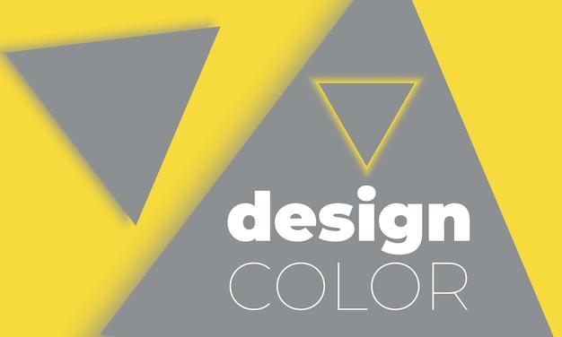 幾何学的な背景。黄色と灰色の幾何学的形状。最小限の抽象的なカバーデザイン。トレンディな色のポスター。