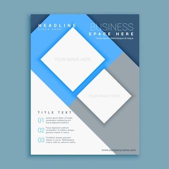 青い企業の事業年次報告書チラシの小冊子のデザインチラシのテンプレート