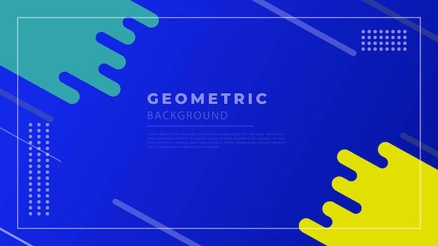기하학적 블루 플랫 프리미엄 벡터 배경