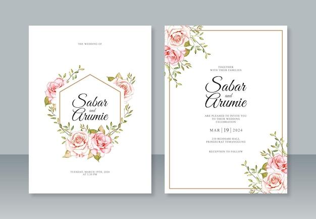Геометрическая рамка и цветочная акварель для шаблона свадебного приглашения