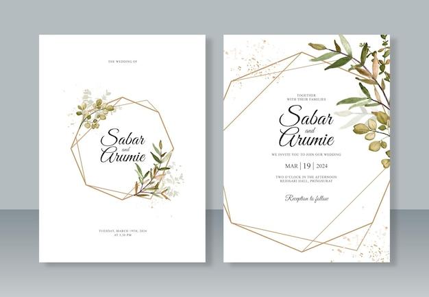 結婚式の招待カード テンプレートの幾何学的な境界線と水彩画の葉の絵