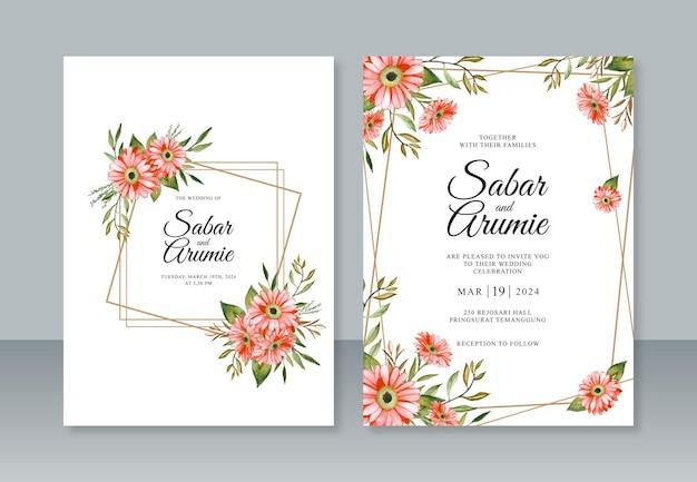 Геометрическая рамка и акварель цветочные для шаблона свадебного приглашения