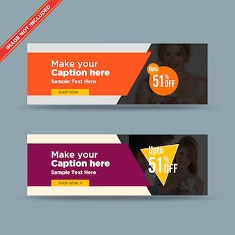 Geometric bright sale web banners