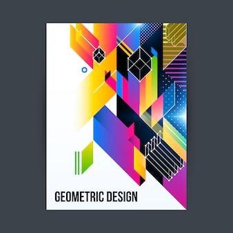 幾何学的なパンフレットの設計