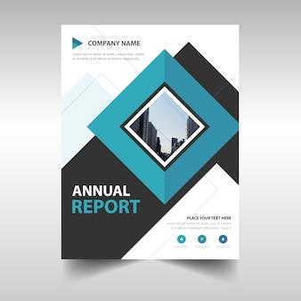 青い正方形の創造的な年次報告書の表紙のテンプレート