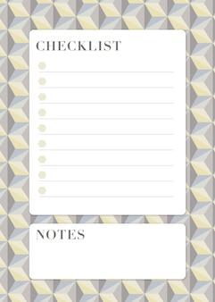 メモを取るためのスペースを持つスカンジナビアスタイルの幾何学的なチェックリスト
