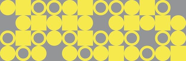 幾何学的な円と正方形、抽象的なパターン