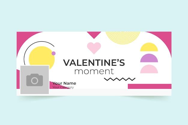 기하학적 다채로운 발렌타인 데이 페이스 북 커버