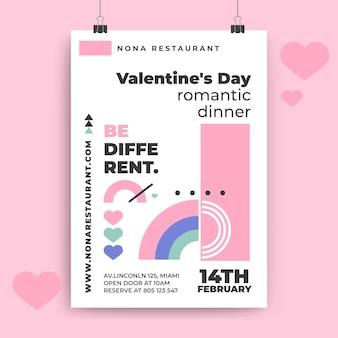 Poster di san valentino colorati geometrici