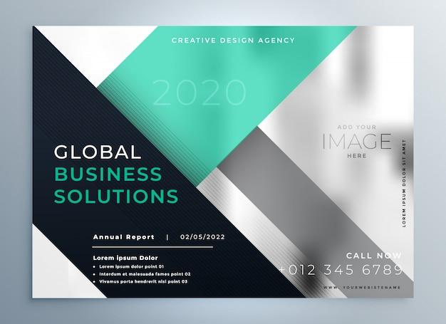 幾何学的な企業の専門的なビジネスのパンフレットのテンプレート