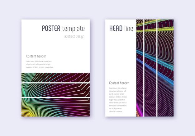 幾何学的なカバーデザインテンプレートセット。ワインレッドの背景に虹の抽象的な線。奇妙なカバーデザイン。追加のカタログ、ポスター、本のテンプレートなど。 Premiumベクター