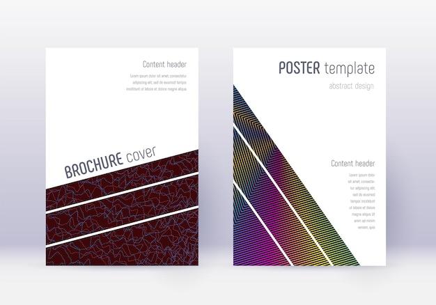 幾何学的なカバーデザインテンプレートセット。ワインレッドの背景に虹の抽象的な線。華麗なカバーデザイン。崇高なカタログ、ポスター、本のテンプレートなど。