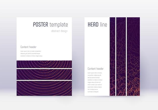 幾何学的なカバーデザインテンプレートセット。暗い背景に紫の抽象的な線。大胆なカバーデザイン。上品なカタログ、ポスター、本のテンプレートなど。