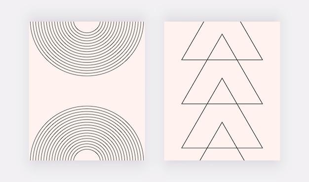 Геометрический дизайн обложки с черными линиями