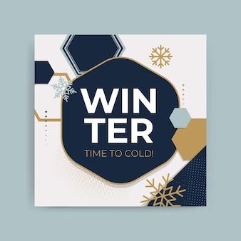 幾何学的なエレガントな冬のカード