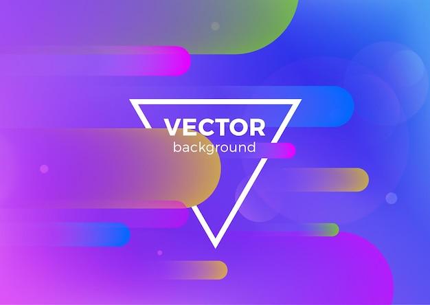 Sfondo di movimento astratto fluido geometrico. poster banner design modello stile ultravioletto.