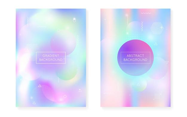 幾何学的な流体。レインボープレゼンテーション。サマーフライヤー。紫の丸いテクスチャ。ソフトバナー。ホログラフィックシェイプ。魔法の発光テンプレート。シンプルドット。バイオレット幾何学的流体