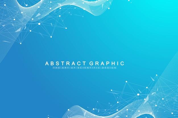 幾何学的なグラフィックの背景分子とコミュニケーションの図