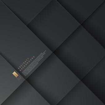 조명 라인과 그림자와 기하학적 회색 검정색 배경.