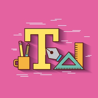 Школа геометрических инструментов
